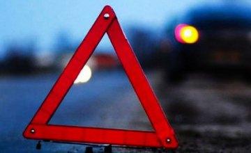 На Днепропетровщине в результате ДТП пострадали два человека