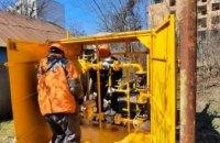 К чему приведет снижение тарифа на распределение газа