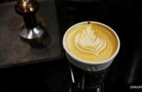 Кофе снова оказался полезным для здоровья, - ученые