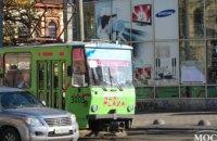 24 января в Днепре приостанавливается движение трамвае по Амурскому мосту