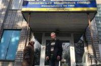 На Днепропетровщине бабушка в течение двух дней искала свой дом в чужом городе