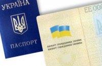 Иностранец жил по поддельному паспорту в Украине более 15 лет