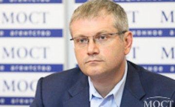 Александр Вилкул подал в Конституционный суд обращение о сохранении Днепропетровску имени