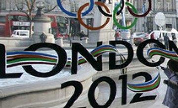В Днепропетровской области выбрали спортсменов для Олимпиады-2012 в Лондоне