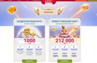 Онлайн казино - участие в марафонах и постоянные бонусы для участников