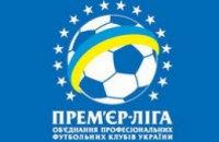 ФК «Днепр» снова сорвал сборы президентов футбольной Премьер-лиги