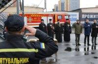 Дніпропетровських рятувальників привітали з професійним святом