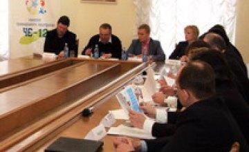 ДНУ выделит 2000 волонтеров в рамках подготовки к ЕВРО-2012