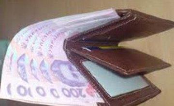 В Пенсионном фонде рассказали как крымчане могут получать пенсии на Днепропетровщине