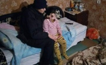 Днепровские патрульные «подарили» родителям потерявшегося ребенка