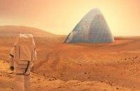 NASA построит на Марсе «ледяные дома»