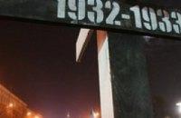 Политолог Виктор Пащенко: «ООН вряд ли признает Голодомор 1932-33 годов геноцидом украинского народа»