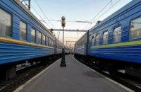 В феврале скоростной поезд Киев - Запорожье осуществит дополнительные рейсы