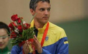 Актив сборной Украины пополнился еще одним «серебром»