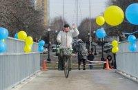 В Павлограде открыли после реконструкции пешеходный мост – Валентин Резниченко