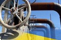 «Газпром» перевел Украину на предоплату по газу