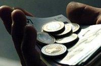 Днепропетровцы считают, что богатые должны поделиться с бедными