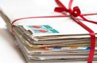 Здоровья, успехов и благополучия в семьях: Дмитрий Щербатов поздравил работников почты с профессиональным праздником
