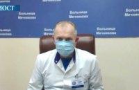 Сергей Рыженко рассказал, как правильно необходимо выходить из карантина (ВИДЕО)