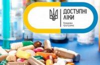 Еще 29 препаратов будут бесплатными по программе «доступные лекарства»