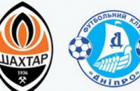 Матч «Днепр»-«Шахтер» покажут телеканалы «Украина» и «Футбол+»