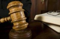 В Днепре к пожизненному заключению приговорили «черных риелторов», убивших 9 человек