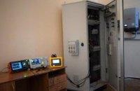 Центр коллективного пользования научным оборудованием заработал в Днепровской политехнике