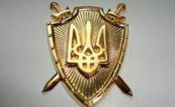 В Днепропетровской области жителя Черкасс приговорили к 8 годам тюрьмы за содействие «ДНР»