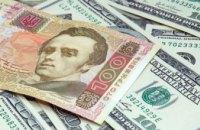 Эксперт рассказал, каким будет курс доллара в 2020 году