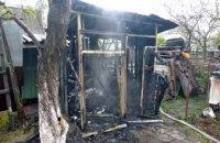 В Днепре произошел пожар на территории частного дома