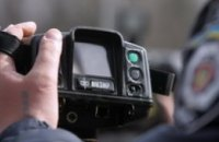 ГАИ будет «ловить» нарушителей с новым суперрадаром