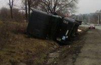На трассе «Днепропетровск-Кривой Рог» перевернулся грузовик