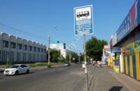 Местная власть Днепра борется с водителями маршруток, которые нарушают ПДД