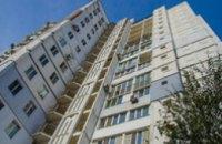 95 квартир получили семьи бойцов АТО на Днепропетровщине, - Валентин Резниченко