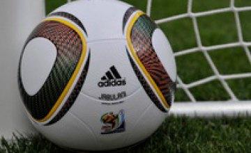 УЕФА назначил арбитров на матчи еврокубков с участием украинских команд