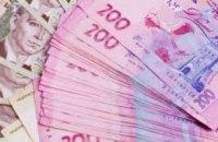В 2015 году в бюджет Днепропетровской области поступило более 500 млн грн акцизного налога