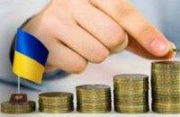 Зарплату меньше минимальной получают 20% украинцев, – Кабмин
