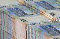 С начала года в местные бюджеты Днепропетровщины поступило более 17 млрд грн налогов