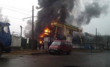 В Днепропетровске горел завод «Весна» - есть жертвы (ФОТО)