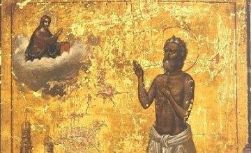 Сегодня православные молитвенно чтут память блаженного Василия