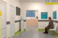У Кам'янській лікарні №9 продовжується реконструкція приймального відділення – Валентин Резніченко