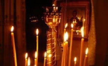 Сегодня православные отмечают день мученика Иакинфа Амастридского