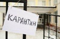 Карантин в Украине будет продлен до 22 мая