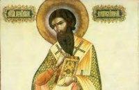 Сегодня православные молитвенно почитают память преподобного Георгия Митиленского