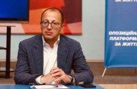 Геннадий Гуфман прокомментировал заявление ВРУ к годовщине событий на майдане: «Голосовать за полуправду-полуложь ОПЗЖ не будет»