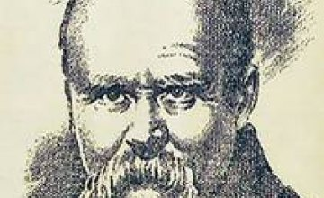 Тарас Шевченко: от «русского» поэта до украинского национального героя