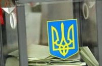 Предвыборная кампания кандидатов в мэры Киева стартует 5 апреля