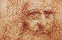 Во Франции найден рисунок Леонардо да Винчи стоимостью €15 млн