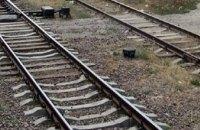 В Днепропетровской области двое мужчин в состоянии алкогольного опьянения попали под поезд