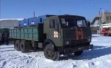 Днепропетровская область отправит в Авдеевку пять тонн питьевой воды и передвижные пункты обогрева